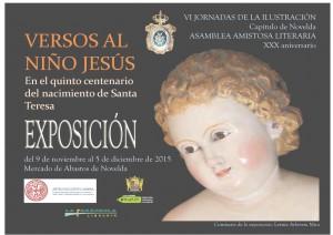 """Ayuntamiento de Novelda 2015-11-10-EXPO-MERCADO-DE-ABASTOS-300x212 Exposición """"Versos al niño Jesús"""", en el Mercado de Abastos."""