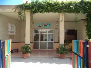 Ayuntamiento de Novelda DSC05389-300x225 Matriculacions