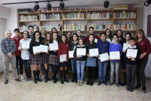 Ayuntamiento de Novelda Todos-ay-300x200 Reconocimiento del Ayuntamiento a los alumnos destacados con el Premio al Rendimiento Académico del pasado curso