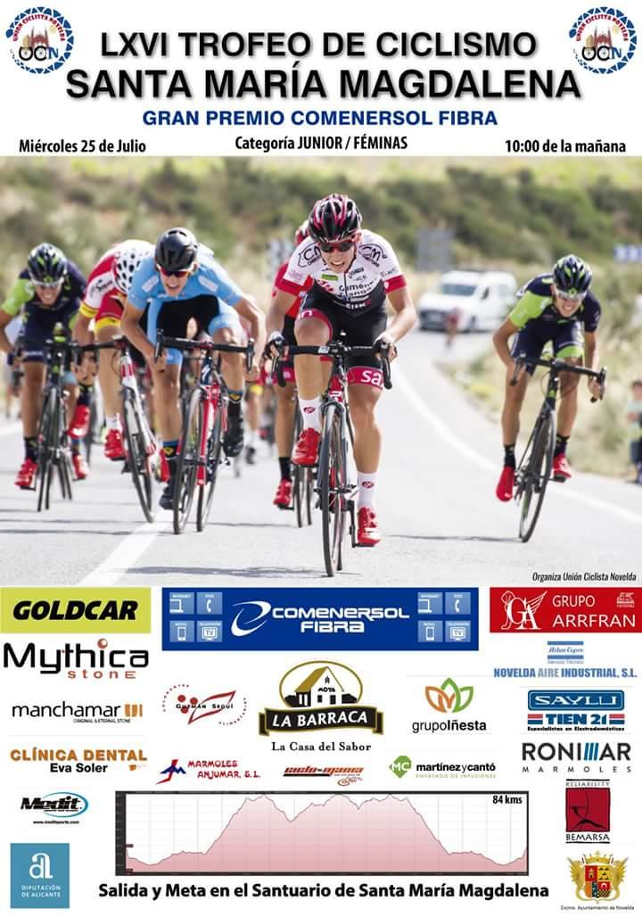 trofeo ciclismo 25 julio